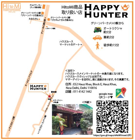 HAPPYHUNTERMAP