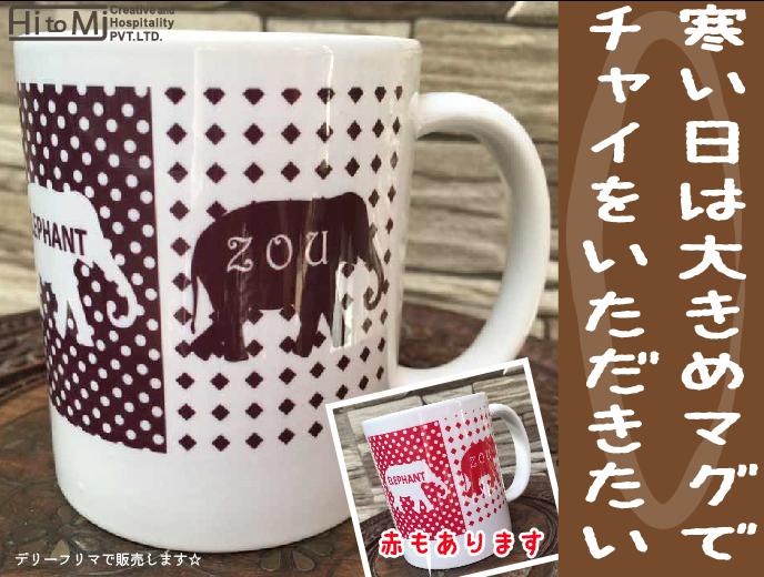 delhifurima_mug