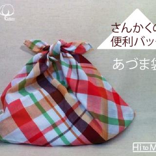 azuma_red_01