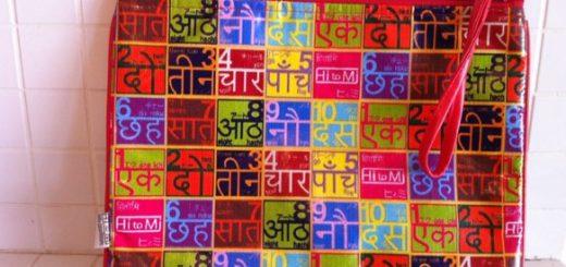 hindi_suji_L_01