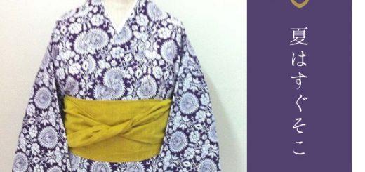 pinpoint011_yukata