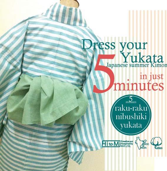 pinpoint011_yukata_05