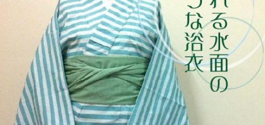 yukata_shima_01