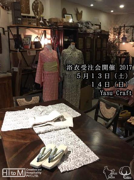 yukata2017_yasucraft_DM