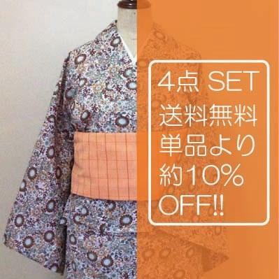 yukata_set01