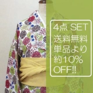 yukata_set02