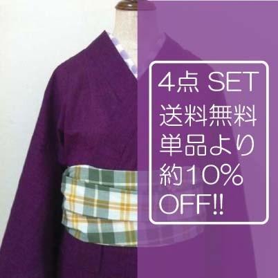yukata_set03