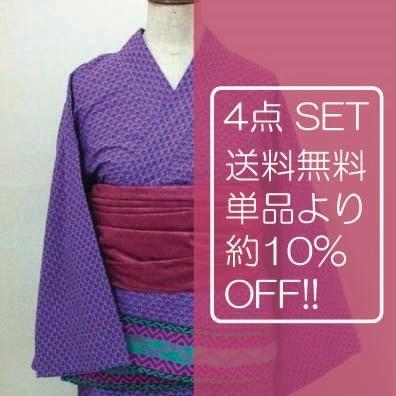 yukata_set04