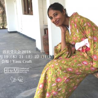 yukata_jyucyuukai2018_01