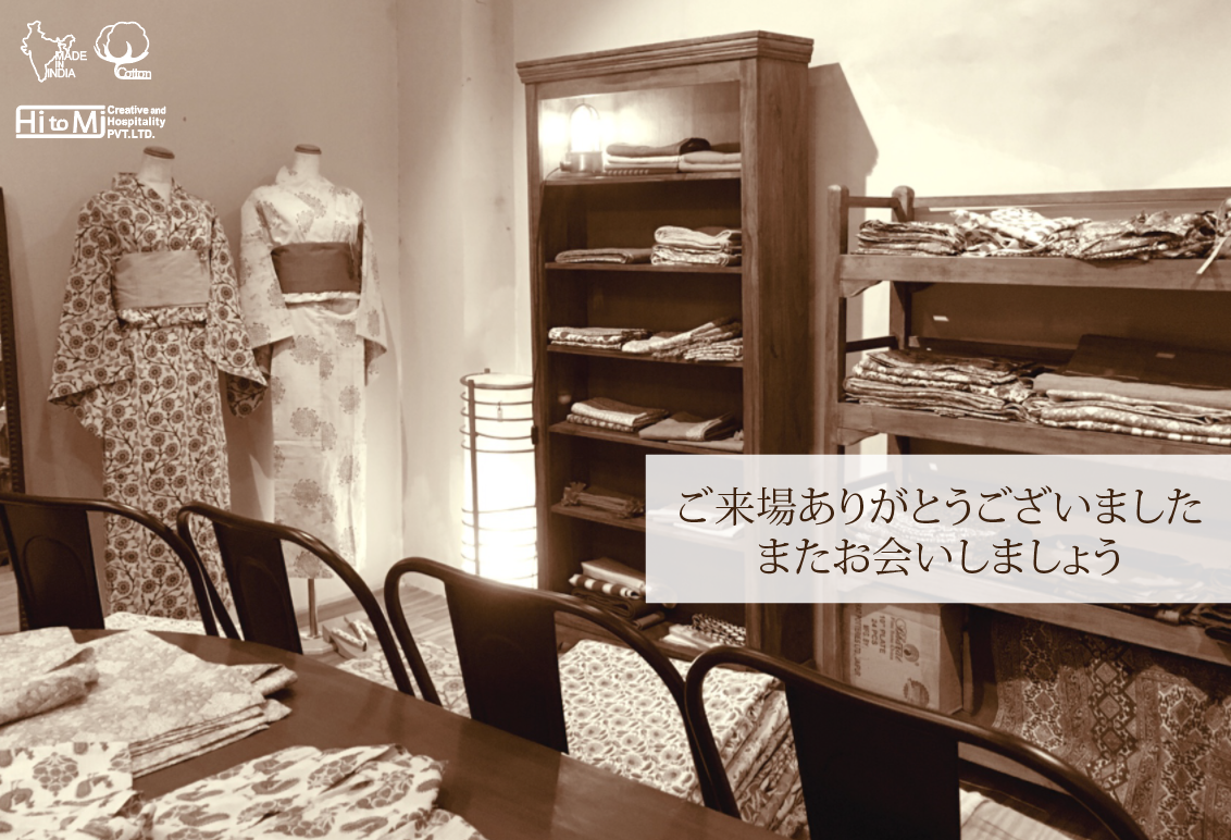 yukata_jyucyuukai2018_10