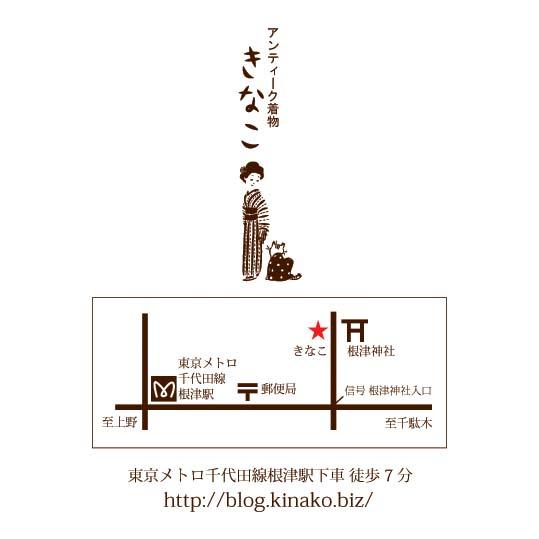 CM_kinako2018_03