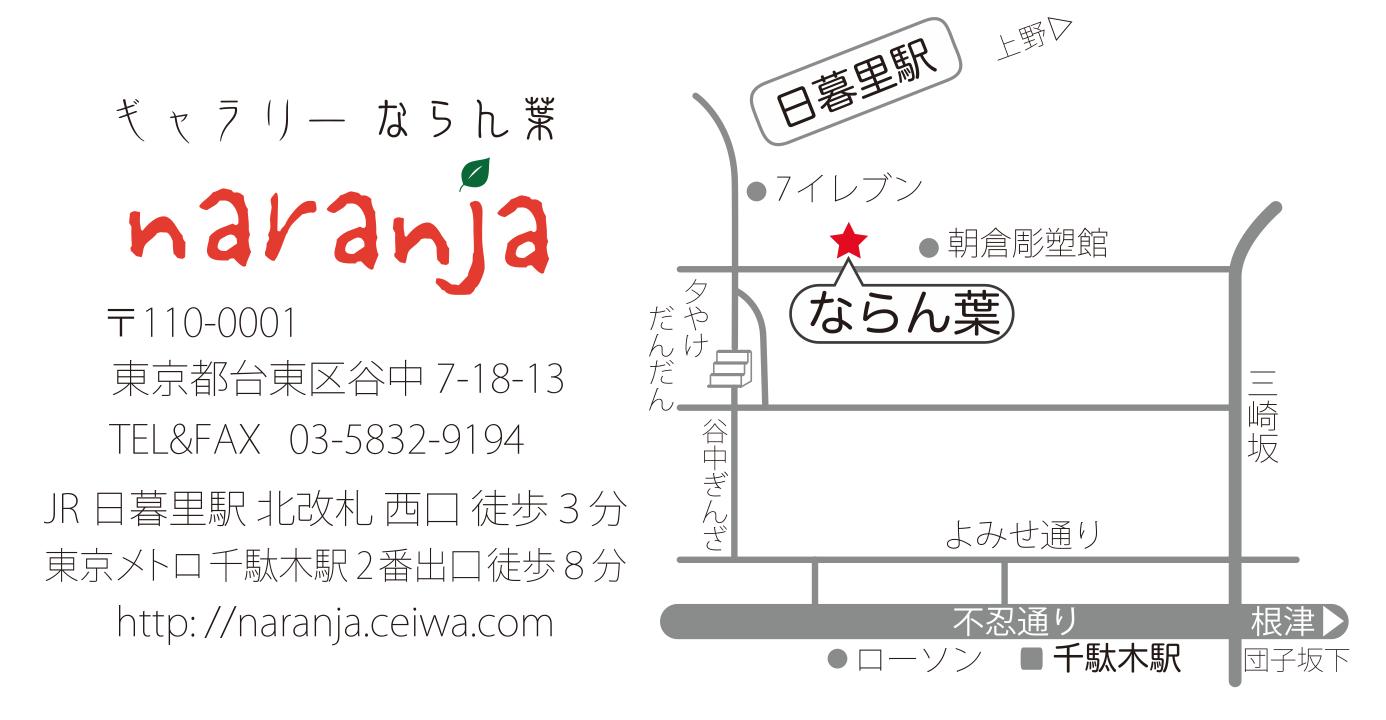 naranha_map