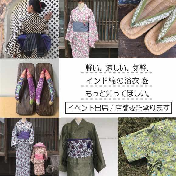 itaku_01