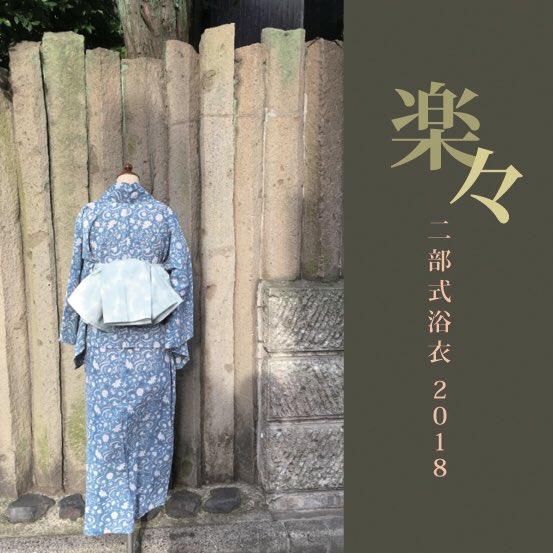 yukataNezu2nd01