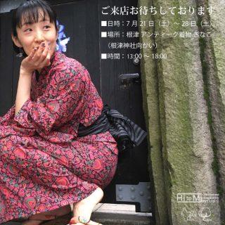 yukataNezu2nd08