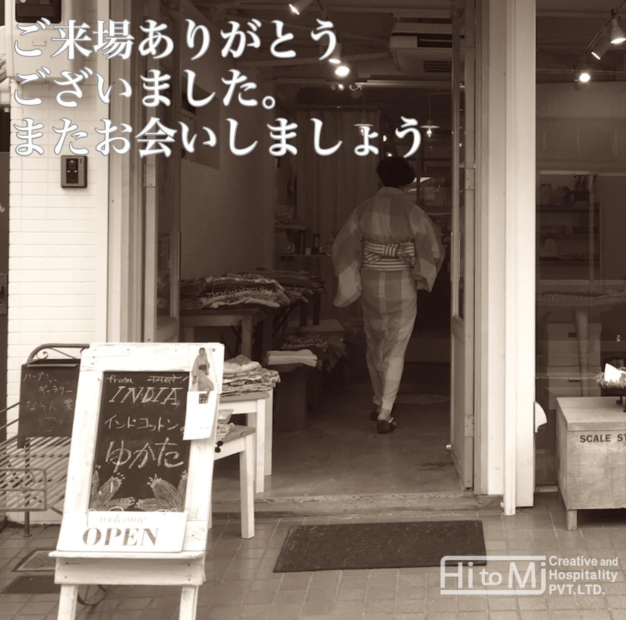 yukata_yanaka_2018_08