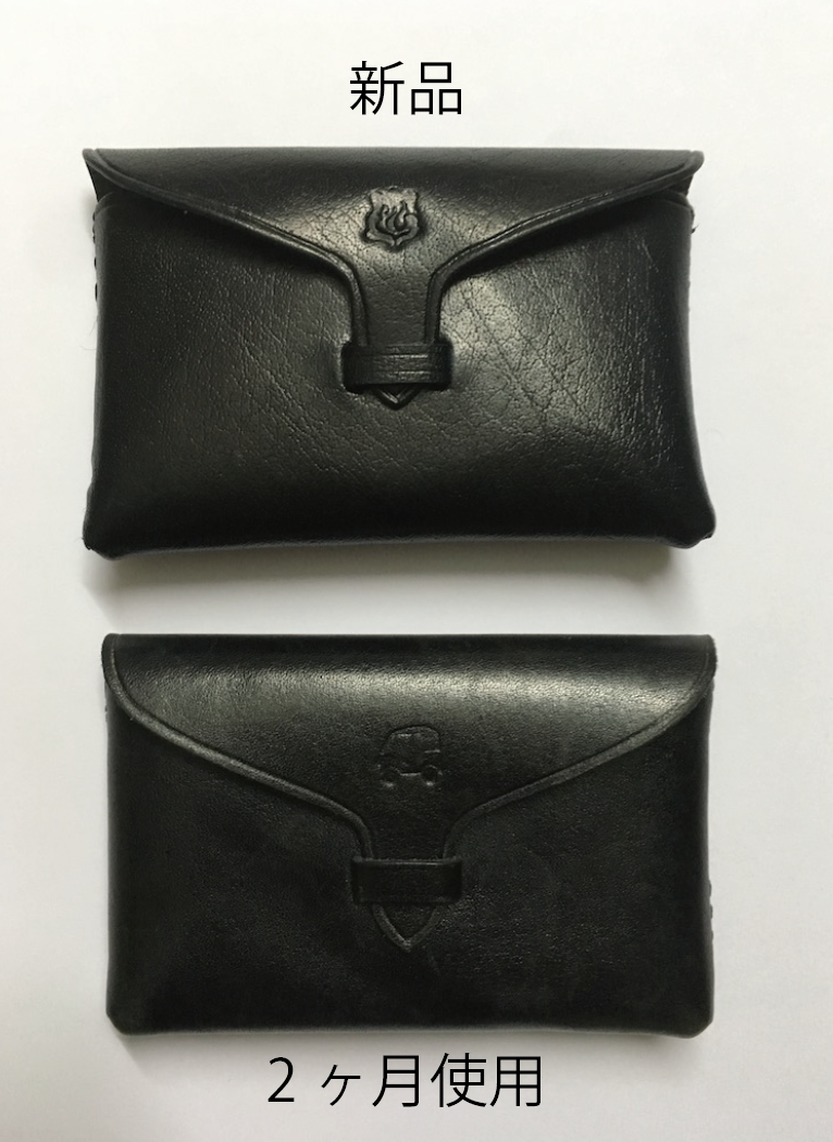 leather_01