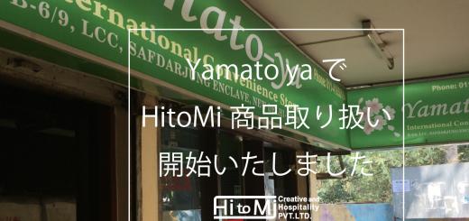 yamatoya_01