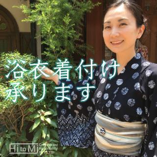 yukata_olawari2019_04