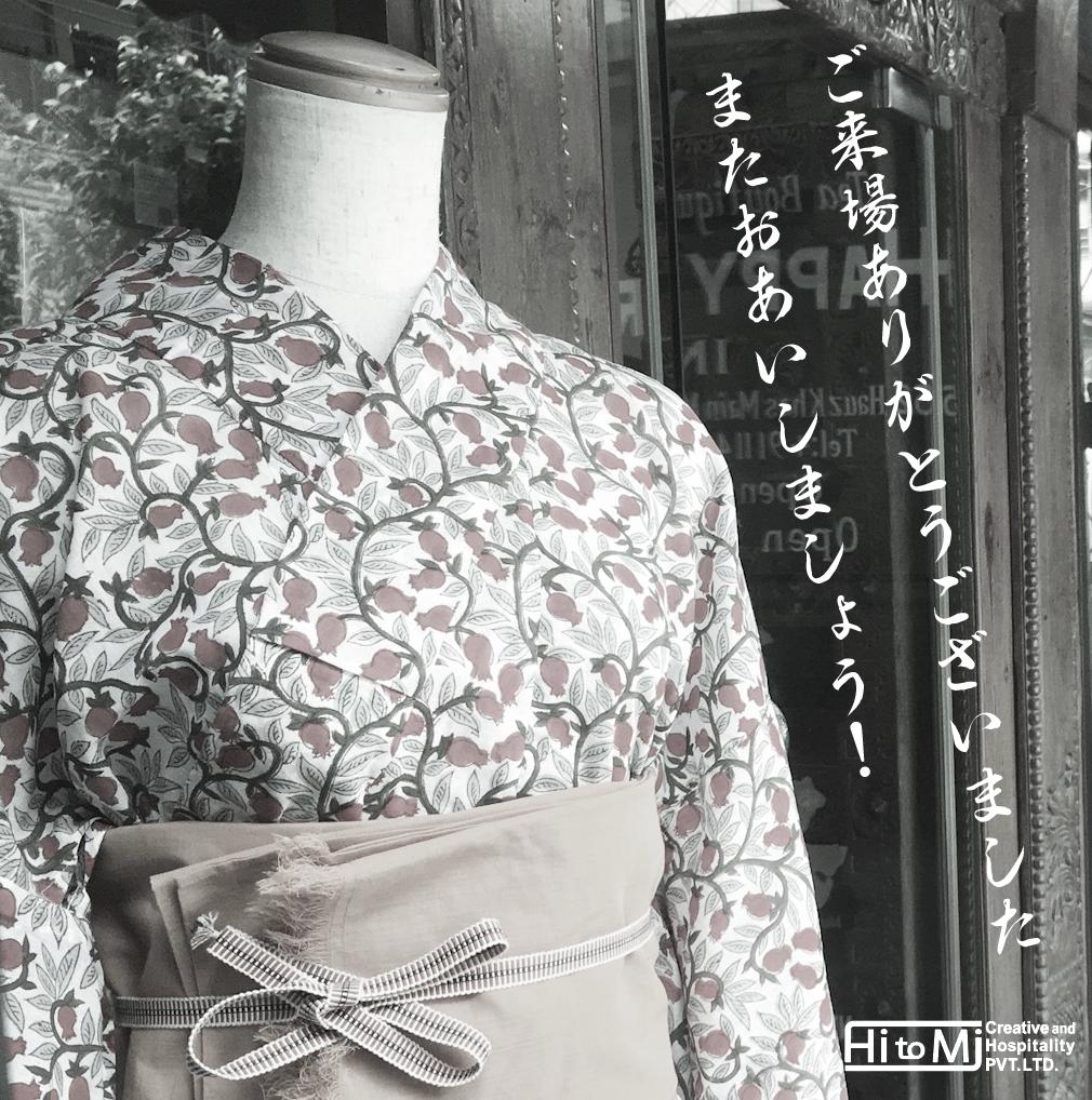 yukata_olawari2019_10