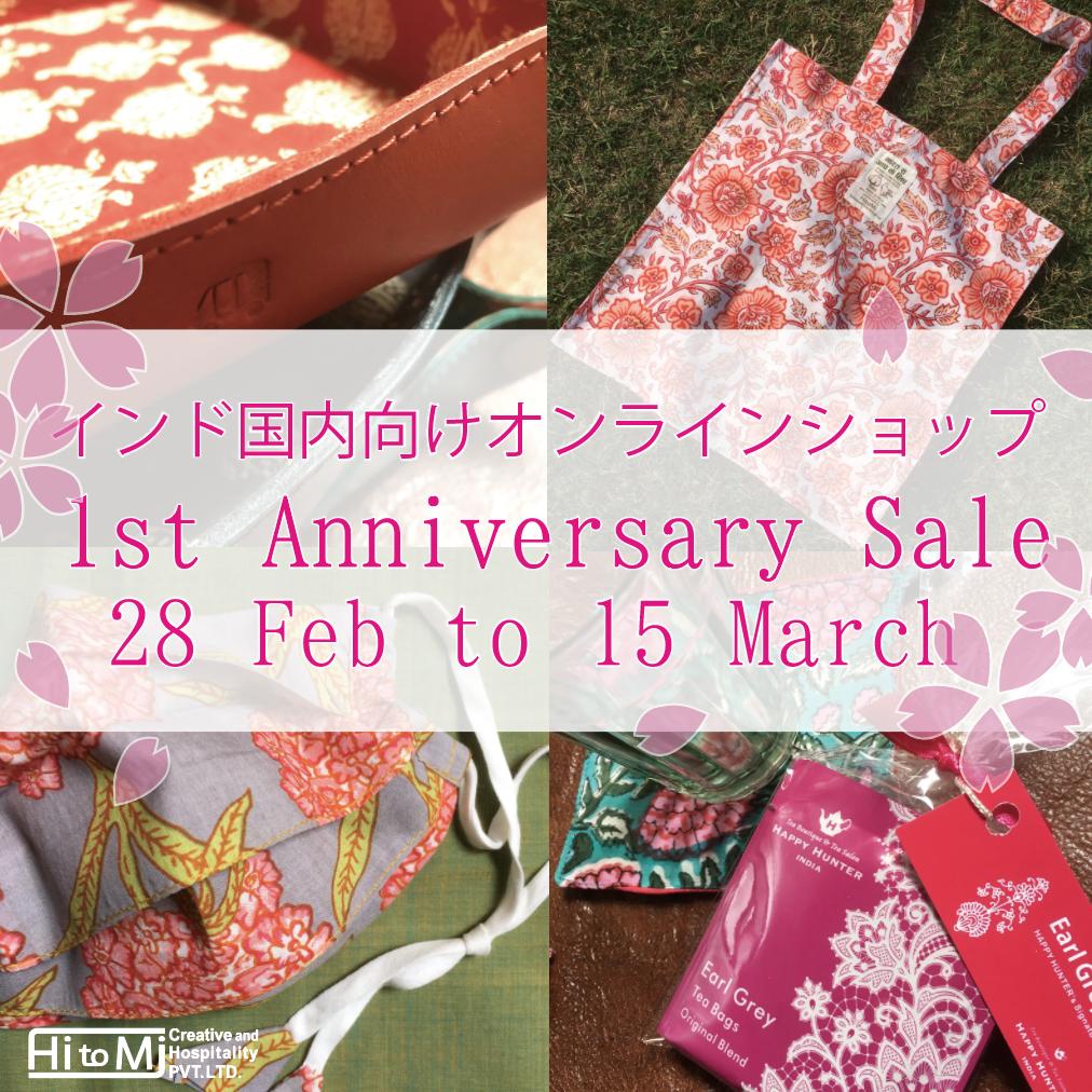 1st Anniversary Sale