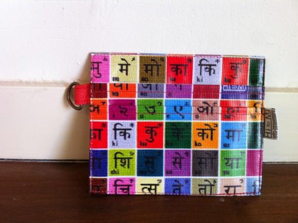 cardcase_hindi
