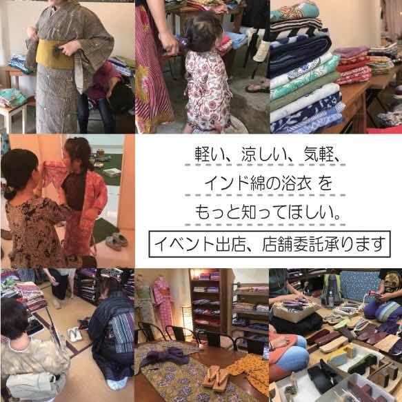 itaku_02
