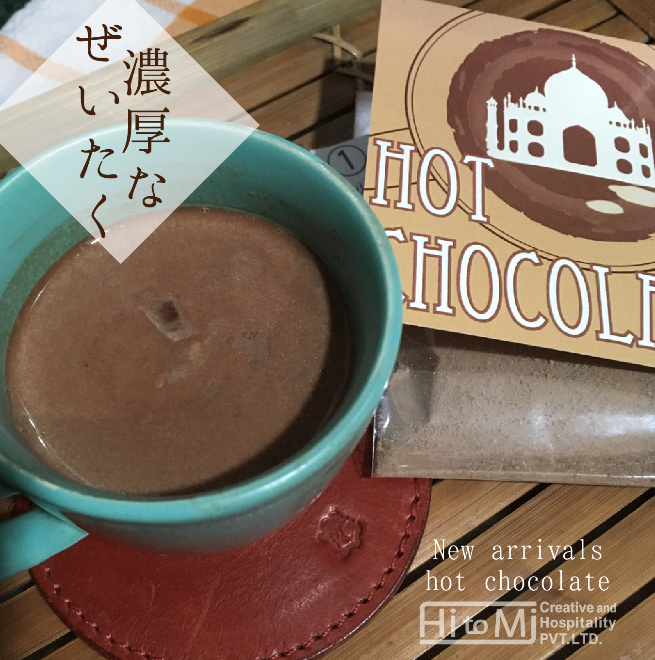 hotchocolate_09